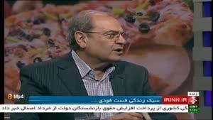 تیتر امشب - مثلث مرگ بزرگترین تهدید زندگی ایرانیان