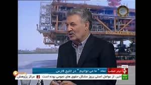 تیترامشب - نماد« ما می توانیم» در خلیج فارس