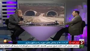 تیترامشب - شماره معکوس برای ورود ایرباس به ایران