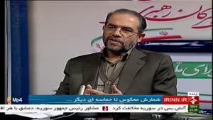 تیترامشب - بایدها و نبایدهای مردم و داوطلبین در انتخابات ۷ اسفند