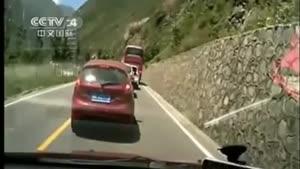 ریزش کوه بسیار وحشتناک