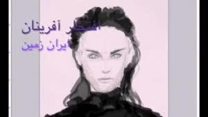 معرفی چهره های برتر ایرانی