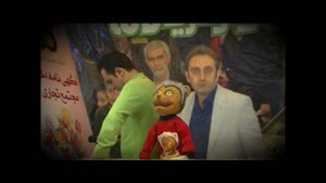 پنگول در جشنواره نوروزی ۱۳۹۲- مرکز خرید لاله