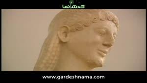 راهنمای گردشگری یونان ۲ ( موزه ملی باستانشناسی )