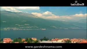راهنمای گردشگری ایتالیا ۷ (دریاچه كومو و بلاجیو)