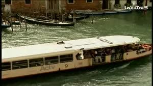 راهنمای گردشگری ایتالیا ۱ (ونیز - قسمت اول)