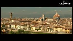 راهنمای گردشگری ایتالیا ۹ ( فلورانس)