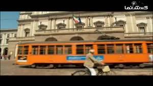 راهنمای گردشگری ایتالیا ۶ (میلان - اپرای لااسكالا)