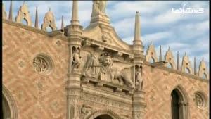 راهنمای گردشگری ایتالیا ۲ (ونیز - قسمت دوم)