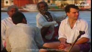 راهنمای گردشگری هند ۱۱ (واراناسی)