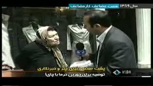 مصاحبه با پیر زن با مزه