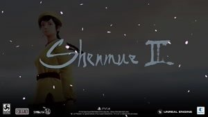 تریلر بازی Shenmue III The Prophecy