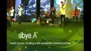 خداحافظی گروه موسیقی محبوب کشور
