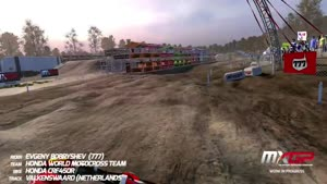 محیط بازی MXGP: The Official Motocross