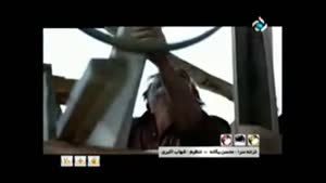 محسن یگانه - آسمان همیشه ابری نیست