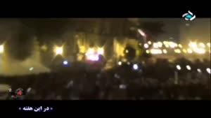 تبرعه حسنی مبارک و اعتراضات مردمی در مصر