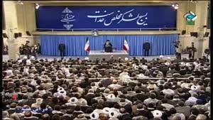 دیدار مقام معظم رهبری با بسیجیان