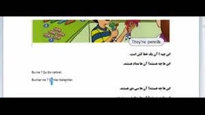 آموزش زبان ترکی استانبولی - درس ۲۶