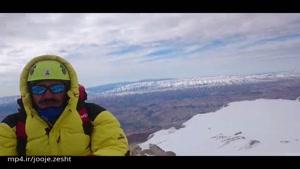 چالش مانکن کوهنوردی