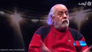 بهزاد فراهانی:در پیش ازانقلاب که زنان در کنارمردان به تماشای مسابقات ورزشی و به ویژه فوتبال میرفتند