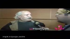 رفتار زشت با بهزاد فراهانی در جشنواره فیلم فجر۱۳۹۵