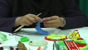 درس 48 : ساخت عروسک زن محلی - دامن قسمت 2