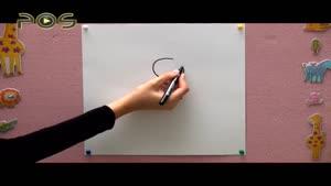 آموزش نقاشی به کودکان _ گربه زبل
