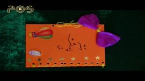 کاردستی کودک / دفتر یادداشت
