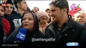 حضور خواهر جواد خیابانی در راهپیمایی ۲۲ بهمن 😁😁