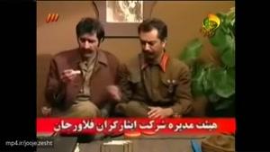 نظام و خرزو خان در برره