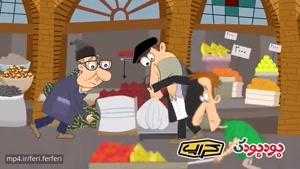 انیمیشن:کاظم و اولاداش قسمت بیست و هفتم(یلدا مبارک)