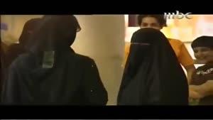 دوربین مخفی خنده دار زنان عربی و مانکن لباس