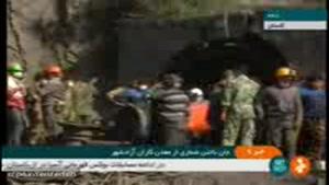تعداد پیکر کشف شده معدن زمستان یورت آزادشهر به ۲۲ نفر رسید