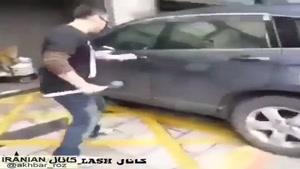 جدیدترین روش برای سرقت ماشین های خارجی ...!!😳