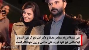 هنرمندان ایرانی که باهم ازدواج کردند