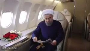 رشد اقتصادی، پایان تورم؛ پرواز روحانی و ظریف با هواپیمای #برجام