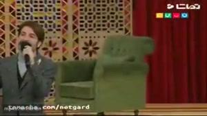الهه اجرای زنده در ایران باستان، فقط اونجاش که داره واسه مردم بوس میفرسته و یهو یادش میاد موزیک داره