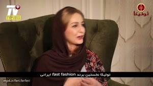 روایت شقایق دهقان از زندگی عاشقانه با مهراب قاسم خانی