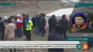 معاون امداد و نجات: سرمای شدید و کولاک جان امدادگران مستقر در محل سقوط هواپیما را تهدید میکند