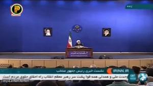 تیکه جنجال برانگیز روحانی خطاب به رئیسی و تتلو
