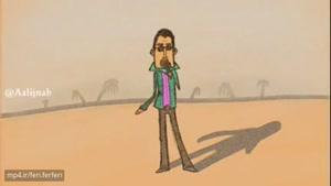 فیلم لو رفته از تغییر صدای محسن چاوشی از اول هم مشخص بود چاووشی صدای خودش نیست.!
