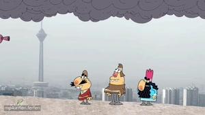 دیرین دیرین - وی گردی - تهران - غار رود افشان