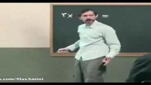 شماهم ازین معلما داشتین یا نه؟😂