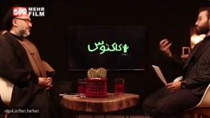 سیدمحمد ابطحی: قلیان دو سیب میکشم! 🔸پاتوق خاصی هم ندارم.