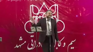 حمید ماهیصفت پلنگای ایرانی رو با خاک یکسان کرد🔞😂