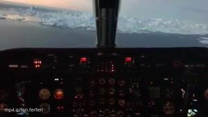 لحظات فرود هواپیما در یکی از خطرناکترین فرودگاههای جهان