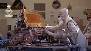 پرسه در مریخ