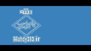 گسترش همکاری دفاعی تهران - مسکو