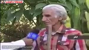 بیل ویولون 🙄 خدایی ایرانی ها مادرزاد هنرمندن👍🏻😳