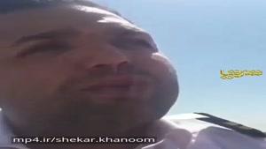 این فیلم باعنوان سقوط هواپیمای پژمان جمشیدی پخش شده، که البته فکر کنم یکی از شیطنت های پژمان جمشیدی